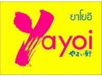 ร้านอาหาร Yayoi - แฟชั่นไอส์แลนด์