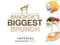 ร้านอาหาร Bangkoks Biggest Brunch