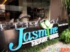 Jasmine Station Restaurant - จัสมิน รีสอร์ท โฮเทล