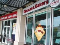 ร้านอาหาร ฮั่วเซ่งฮง - เดอะคริสตัลพาร์ค