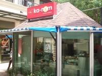 ร้านอาหาร Ka-Nom - เดอะคริสตัลพาร์ค เลียบทางด่วนรามอินทรา