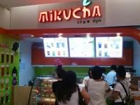 ร้านอาหาร Mikucha - เดอะคริสตัลพาร์ค