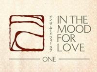 ร้านอาหาร In The Mood For Love One