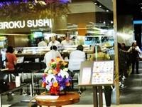 ร้านอาหาร Heiroku Sushi - เซ็นทรัลซิตี้ บางนา